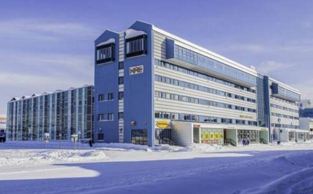 Hotel Hans Egede - Nuuk Establishment
