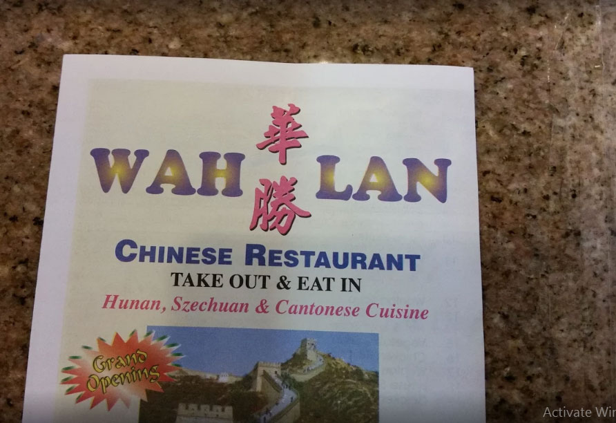 Wah Lan Chinese Restaurant Establishment