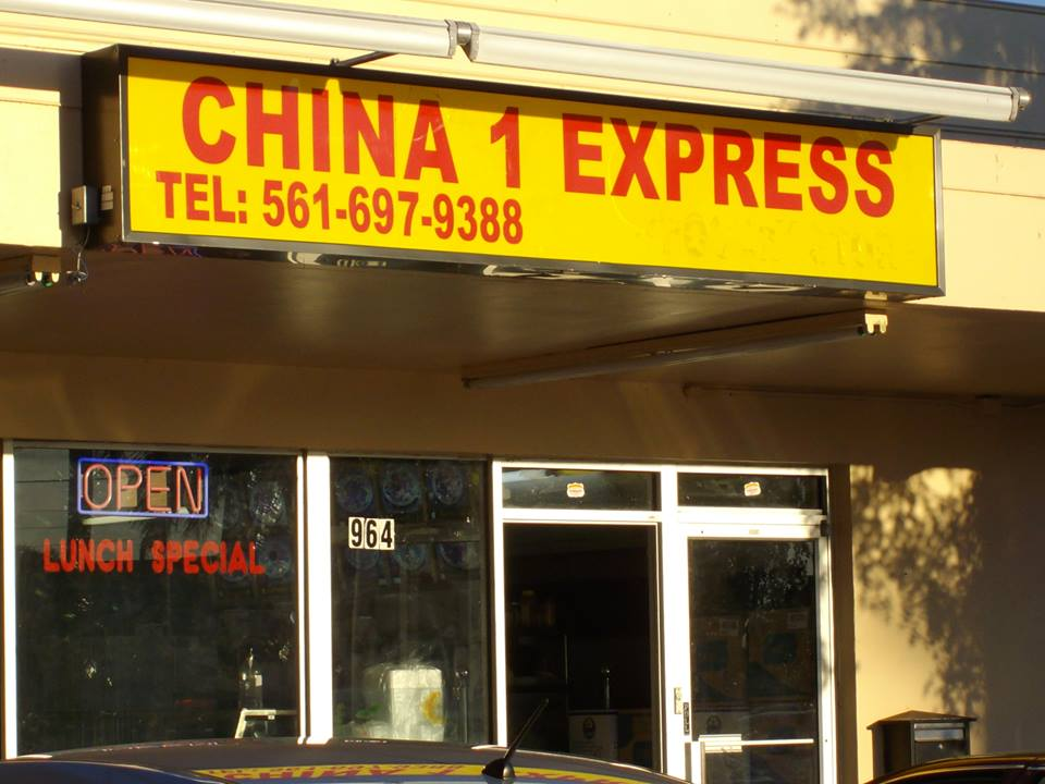 China 1 Express - West Palm Beach Webpagedepot