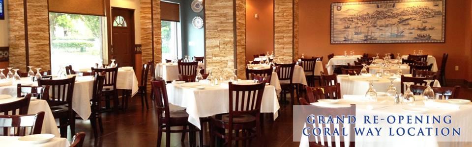 Old lisbon Restaurants Entertainment