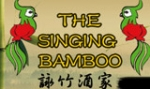 Singing Bamboo Chinese Restaurant - West Palm Beach Singing Bamboo Chinese Restaurant - West Palm Beach, Singing Bamboo Chinese Restaurant - West Palm Beach, 2845 North Military Trail, West Palm Beach, Florida, Palm Beach County, Chinese restaurant, Restaurant - Chinese, dumpling, sweet and sour, wonton, chow mein, , /us/s/Restaurant Chinese, chinese food, china garden, china, chinese, dinner, lunch, hot pot, burger, noodle, Chinese, sushi, steak, coffee, espresso, latte, cuppa, flat white, pizza, sauce, tomato, fries, sandwich, chicken, fried