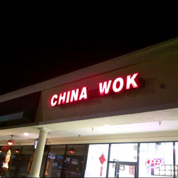 China Wok fries