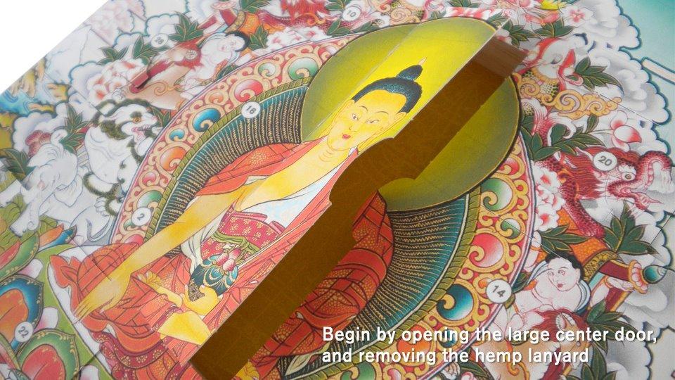 Karma Calendar & The Good Karma Sangha - Jupiter Surroundings