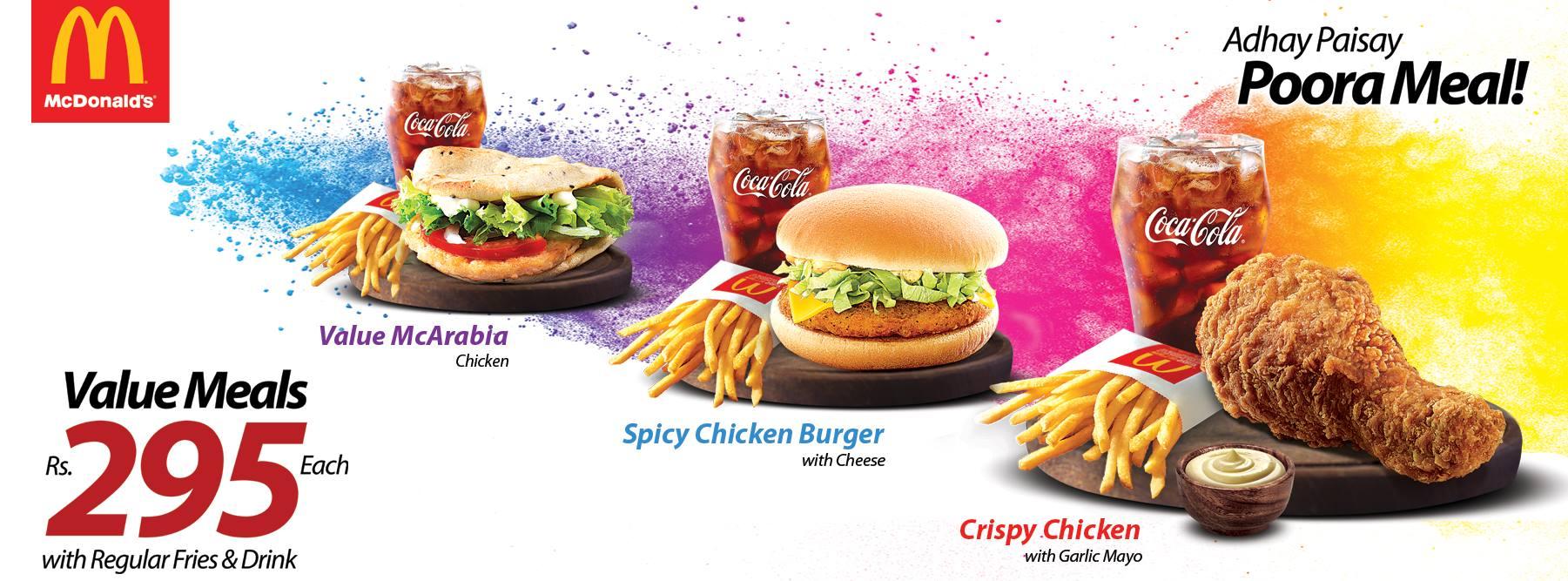 McDonald's - Lantana drinks