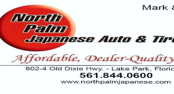 North Palm Japanese Auto - Lake Park Certification