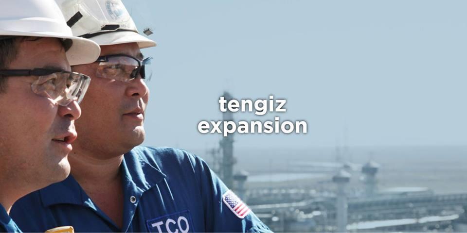 Sun Gas Chevron - Parkland Thumbnails
