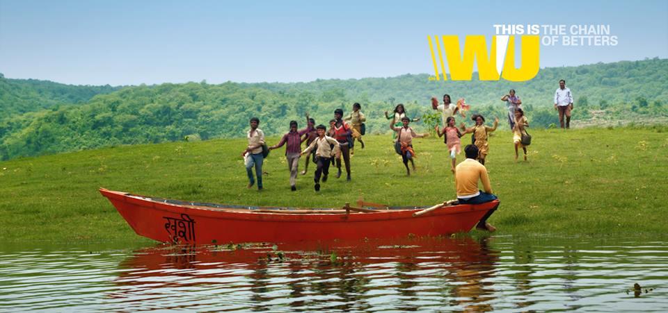 Western Union Jupiter Informative