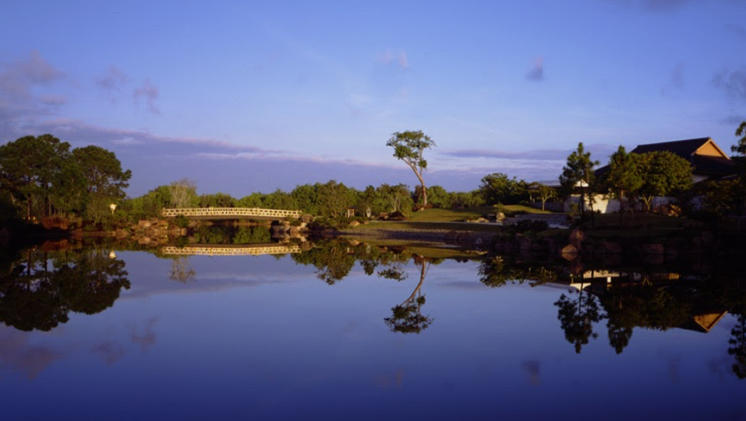 Morikami Museum and Japanese Gardens - Delray Beach Audio/mobile
